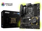 PLACA MAE LGA 1151 INTEL MSI Z370 - 39295-0
