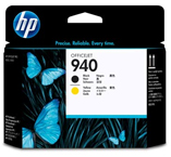 CABECA DE IMPRESSAO HP SUPRIMENTOS C4900A - 15975-4