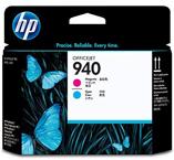 CABECA DE IMPRESSAO HP SUPRIMENTOS C4901A - 15976-8